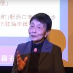 【動画】坂東昌子氏×泥憲和氏「科学と平和 -科学者と市民のネットワークに向けて-」