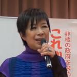 池田香代子×野間易通「これからの『脱原発』の話をしよう」