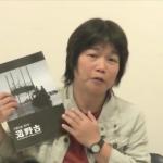 【動画】影山あさ子監督トーク〈高江-森が泣いている〉〈圧殺の海 第二章「辺野古」〉