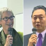 【講演録】アジア太平洋のメガ自由貿易協定の行方と私たちの未来‐RCEP交渉の現状と問題点を語る-(2017/2/26@神戸)講演:ジェーン・ケルシー教授、ゲスト:鳩山友紀夫元首相